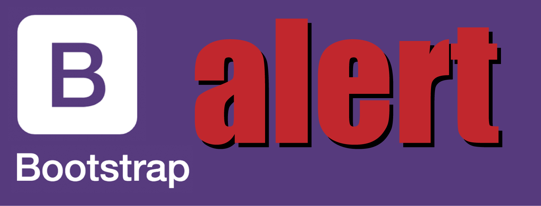 アラートの書式:Bootstrapコードまとめ