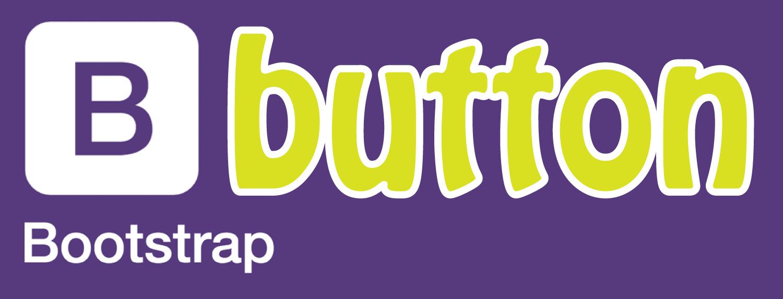 ボタンの書式:Bootstrapコードまとめ