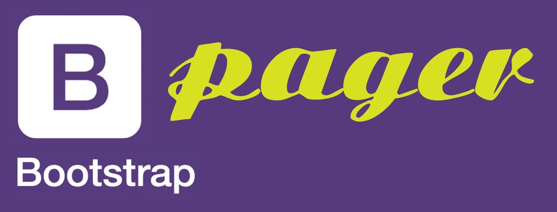 ページャーの書式:Bootstrapコードまとめ