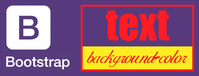 文字と背景色の書式:Bootstrapコードまとめ